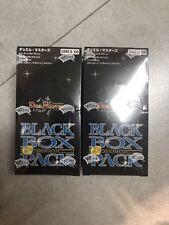 Duel Masters DMEX-08 BLACK BOX PACK DP-BOX Japanese 2 Box