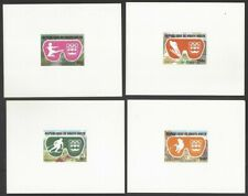 Upper Volta #384-6/C225-6 1975 Winter Olympic Games set of 5 proof cards