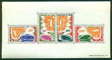 CONGO SCOTT # C-23a, 1964 TOKYO OLYMPICS, MINT, OG, NH, GREAT PRICE!