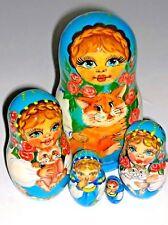 """4"""" RUSSIAN 5p NESTING WOODEN DOLL GIRL MATRESHKA MATRYOSHKA MATRIOSHKA BABUSHKA"""