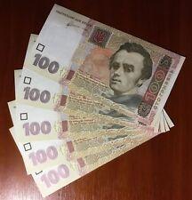 100 UAH Hryvna 2011. Ukrainian money. Ukrainian banknotes. Гривна. 100 гривен