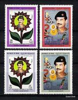 IRAQ IRAK STAMPS SADDAM HUSSEIN BIRTHDAY 1985 Scott# 1171 - 1174 MNH