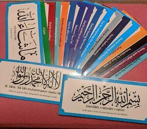 Islamic Muslim Dua Pray Stickers Traveling Eating Wudu Ayatul Kursi House Toilet