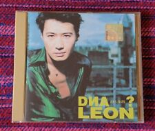 Leon Lai ( 黎明 ) ~ DNA出錯? ( Hong Kong Press ) Cd