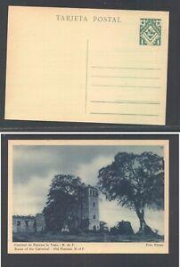 Panama  nice  illustrated  postal card  1 cent  unused      MS0927
