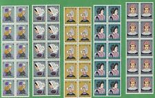 10 Sets of 1960 Netherlands Stamps B348-B352 Cat. Value $111 Child Welfare