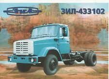 ZIL 433102 camion (made in russia) _ 1998 Prospectus/Brochure