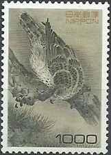 Timbre Oiseaux Rapaces Japon 2247 ** année 1996 lot 28369 - cote : 20 €