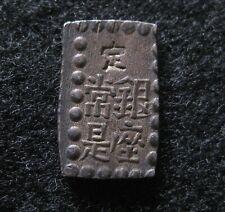Japanese Isshu Gin Bar coin