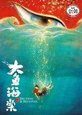 Big Fish & Begonia Anime DVD with English Subtitle