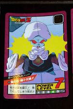 DRAGON BALL Z GT DBZ SUPER BATTLE POWER LEVEL PART 2 CARD CARTE 82 JAPAN 1992 NM