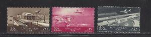 EGYPT - C98-C100 - MNH - 1963 -  MARITIME STATION, AIRPORT, TRAIN STATION