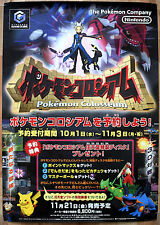 Pokemon Colosseum RARE Gamecube 51.5 cm x 73 cm Japanese Promo Poster #2