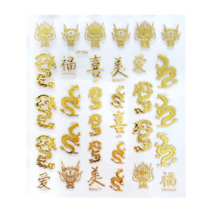 3D Nail Stickers Dragon Snake Transfer Sticker Nails Colorful Adhesive Decal DIY