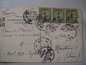CHINA Post card