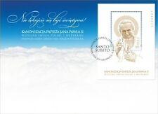 2014 Canonizzazione del Papa Giovanni Paolo II - Polonia - foglietto II fdc