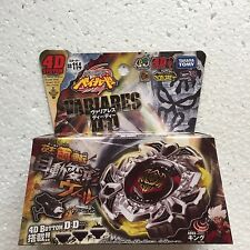 Takara Tomy Beyblade BB114 Vari ares 4D Metal Fusion + Launcher Ship From US
