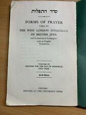 1961 Formes de Prières Utilisé en West London Synagogue Jour Mémorial Livre