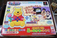 SONY Play Station  Kids Station: Kuma no Pooh-San: Mori no Nakamato 123 japan