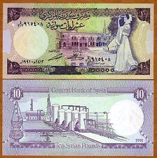 Syria, 10 pounds, 1991, P-101 (101e), UNC > Dancer, Oil Refinery