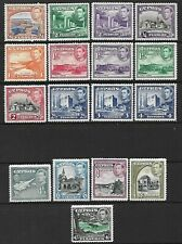 CYPRUS - 1938/51 - GVI - DEFS SET OF 17 TO 45 PIASTRES MM SG151/ 61 CAT £150