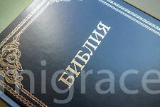 RUSSIAN Table BIBLE large black hard cover  29x22cm 2.2kg NEW