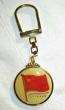 Volksrepublik China Schlüsselanhänger Keychain NEU (A65v)