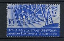 Egypt 1953 SG#492 Electronics Exhibition MNH #A80198