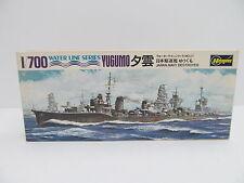 eso-10938Hasegawa WL-DO27 1:700 Yugumo Bausatz geöffnet