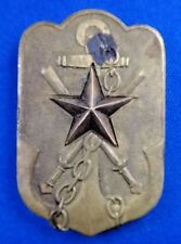 Original WWII WW2 Japanese Retired Sodiers Badge Medal 1 5/8""
