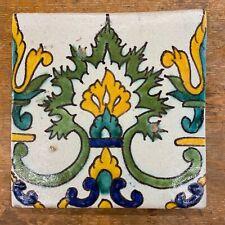 Vintage Tunisian Decorated Tile California Style
