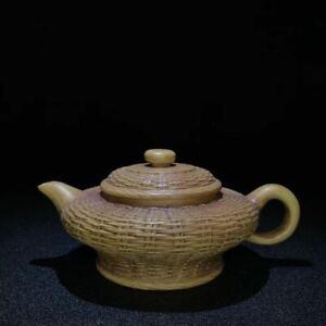 Chinese Exquisite Zisha Clay Teapot Handmade Tea Pot 300CC BZS071