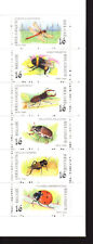 BELGIUM - INSECTS - SCOTT 1604-9 COMPLETE BOOKLET - 1996 - 4