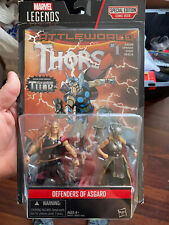 2015 MARVEL LEGENDS THOR & ODINSON  2 PACK DEFENDERS OF ASGARD 3.75 figure