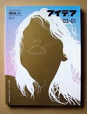 IDEA  No.296, 2003 /1,  Special Feature:  Books 「preposition」 graphic design