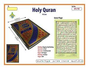 Colour Coded Holy Quran: Tajweed Rules 16 Lines  Koran Islam Arabic  Zip Cover