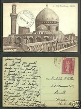 Baghdad Heider Khana Mosque Iraq stamp 1925