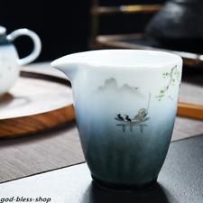 ink landscape porcelain pitcher handpainted fair cup Jingdezhen china gongdaobei
