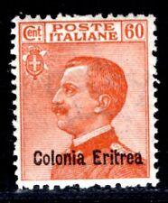 ITALIENISCHE KOLONIEN ERITREA 1928 133 ** POSTFRISCH TADELLOS (I3000