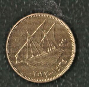 KUWAIT 10 FILS 2012
