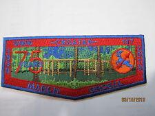 OA (BSA) Croatan #117 Lodge 2013 75th Anniversary - March Ordeal Flap