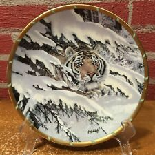 Collector Plate by Lenox - Ambush in the Snow - Guy Coheleach Royal Cats Coll