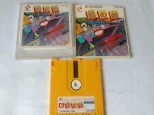 Crackout NAZO no KABE for FAMICOM (NES) Disk System/Disk, Manual,Case set-C-