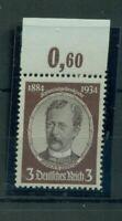 Deutsches Reich, Kolonialforscher Nr. 543 postfrisch **