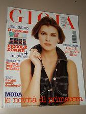 GIOIA=1995/13=VERONICA LOGAN=LICIA COLO=ROSITA CELENTANO LE FIGLIE D'AUTORE=
