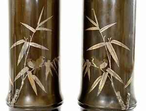Pair of 1930's Japanese Mixed Metal Bronze Silver Relief Bamboo Vase Bird Signed