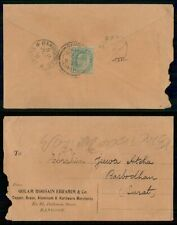 Mayfairstamps Burma 1910 India Rangoon to Barbodhan Surat cover wwe92217