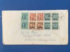 10 Sun Yat-sen Stamps on China Cover Ningpo Middle School to the Netherlands