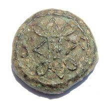 Celtic Bronze Coin BOII 51 BC