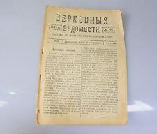 Alte russische antike religiöses Buch Moskau Zeitung 1916